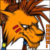Nanaki Dog Red XIII